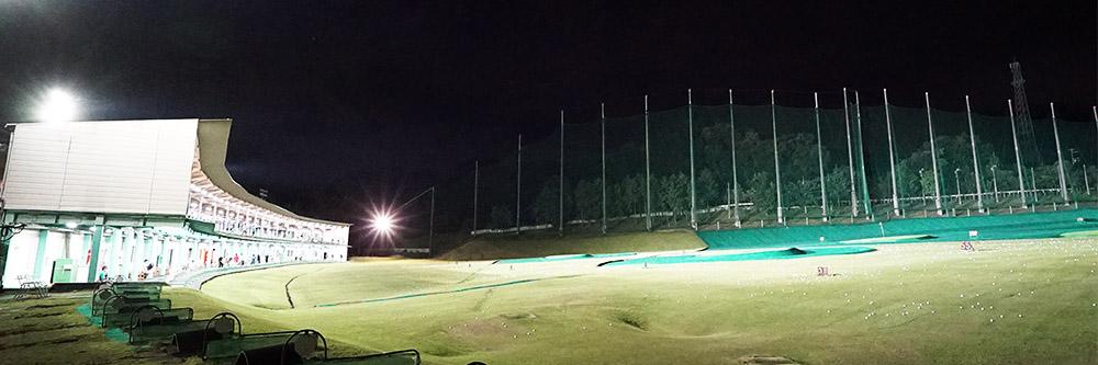 ジャンボリー平塚ゴルフ練習場の照明LED化工事が完了しました